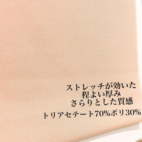 🇯🇵定番日本製生地