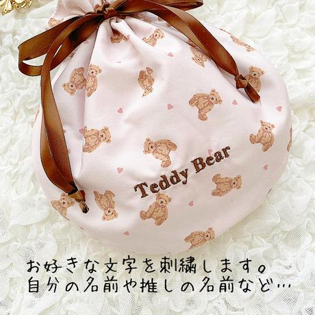 【ネーム入り】Teddy Bear まんまる巾着♡