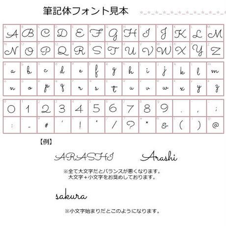 【ネーム入り】Check×Bear♡【帯なし手帳型】*