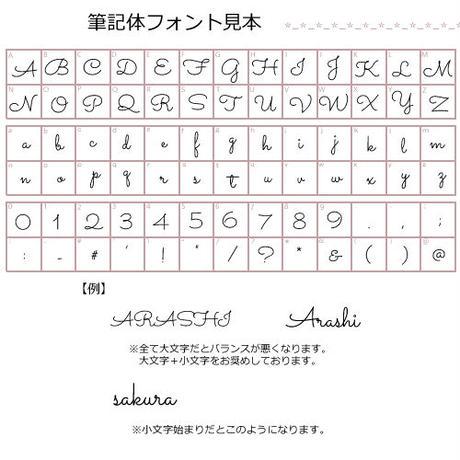 【ネーム入り】Petit Bear♡【耐衝撃クリアケース】B13