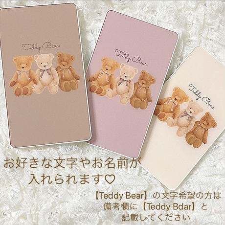 【ネーム入り】Bear Brothers♡【強化ガラス モバイルバッテリー】*