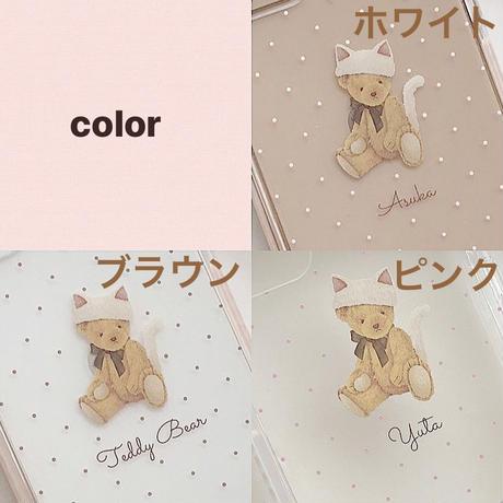 【ネーム入り】CatHat Bear♡【耐衝撃クリアケース】B19