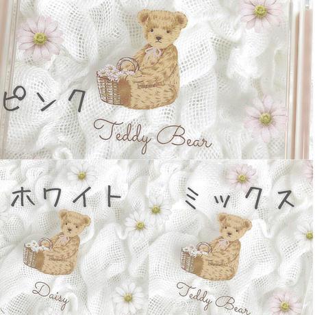 【ネーム入り】Daisy Bear♡【耐衝撃クリアケース】B31