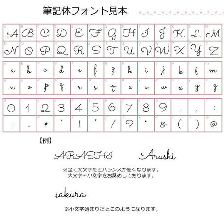 【ネーム入り】 Fancy Bear Rabbit♡【クリアハードケース】H08