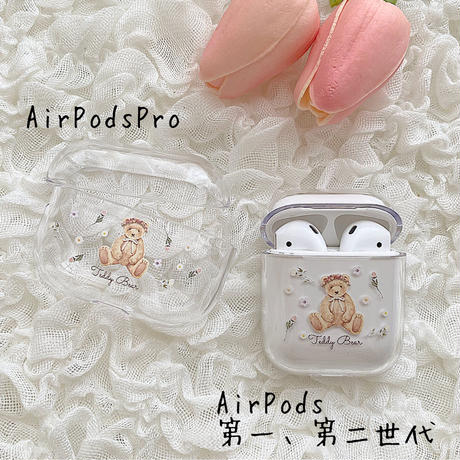 【ネーム入り】Driedflower Bear【Air Podsケース】