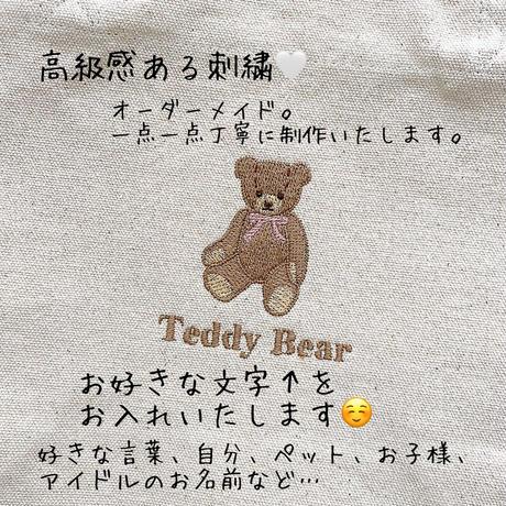 【ネーム入り】刺繍 テディベアキャンバストート