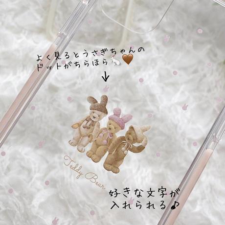【ネーム入り】Rabbit Dot Bear♡【耐衝撃クリアケース】B30