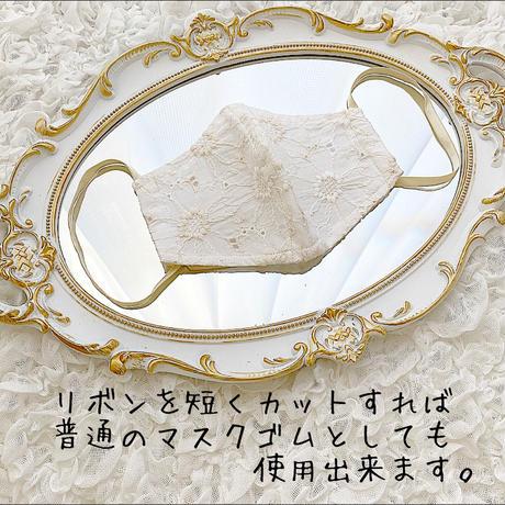 フラワー柄レース♡リボンマスク【即納】
