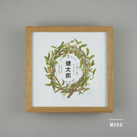 Order / 草花の命名書