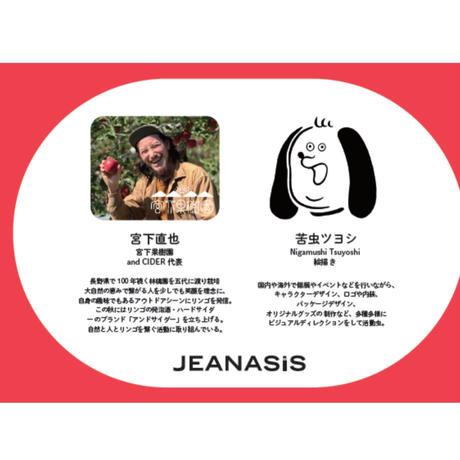 【限定販売】【JEANASIS×苦虫ツヨシ×宮下果樹園】コラボスウェットプルオーバー / black /FREEサイズ