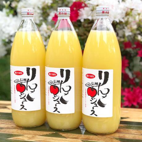 伝統の味 百年りんごのアップルジュース 6本セット 基本送料無料