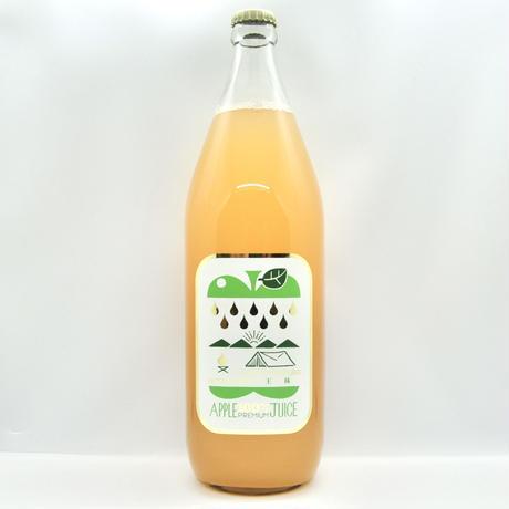 信州プレミアムアップルジュース 1ℓ〈王林〉