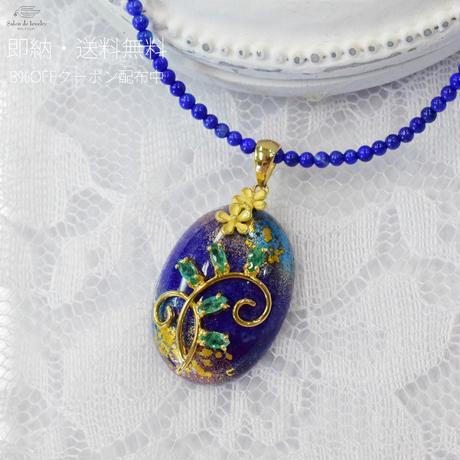 K18 ラピスラズリ エメラルド 金箔ペンダント ネックレス◇18K Lapis lazuli Makie Pendant Lapis beads Necklace 33356-175
