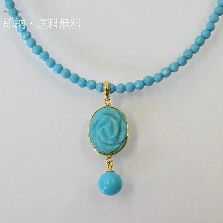 K18 薔薇彫 ターコイズ ペンダント ビーズネックレス◇18K Turquoise Engraved Rose Pendant Beads Necklac 34053-166
