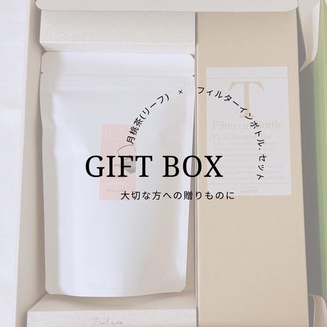 GIFT BOX   月桃茶とボトルのセット