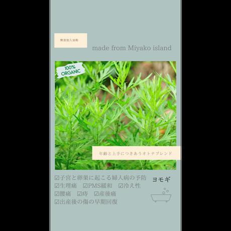 無添加入浴剤  〜オトナブレンド〜 4P