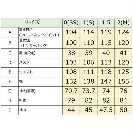 【再受注8/24 12:00~8/27 11:59】N.O.R.C×ミモレ別注ロングトレンチコート