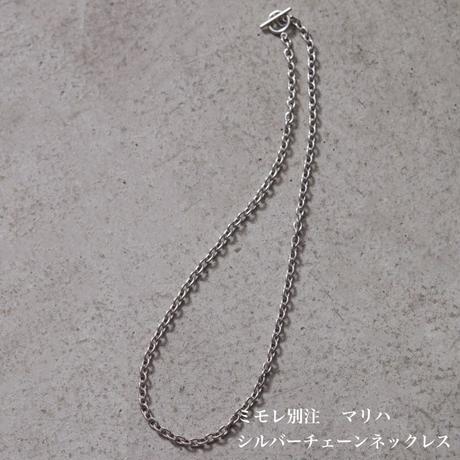 〈再入荷リクエスト受付中〉スタイリスト福田麻琴監修・ミモレ特装パールボックス