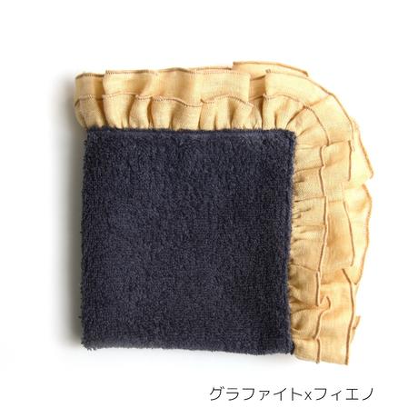 ミニタオル【グラファイト】