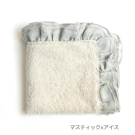 ミニタオル【 マスティック】