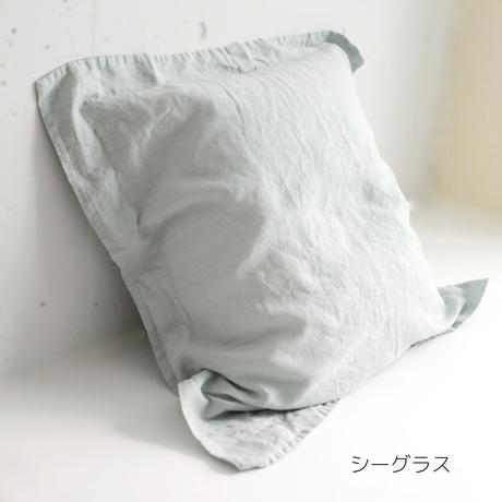 クッションカバー65cm【リネン】