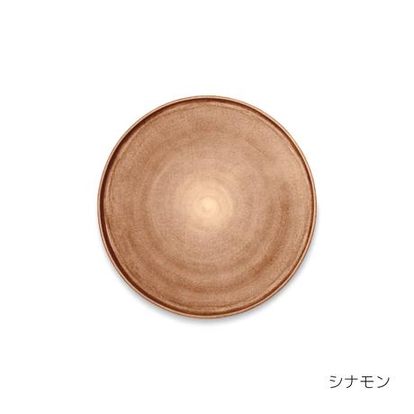 MSYプレート【20cm】
