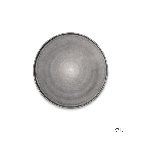 MSYプレート【25cm】