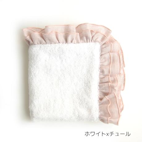 ミニタオル【モーブ•ノーチェ•ホワイト】