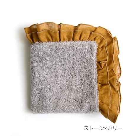ミニタオル【ストーン】
