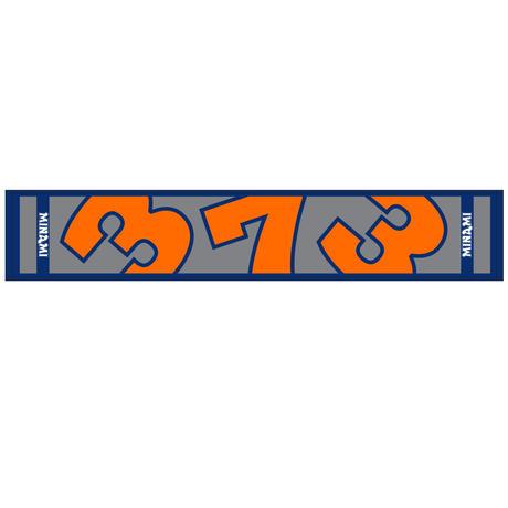 373 muffler towel
