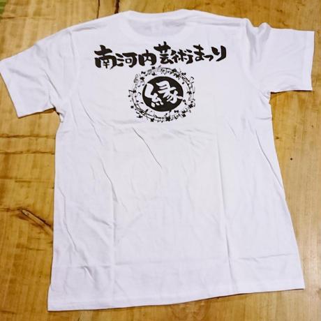 オフィシャルTシャツ(White)