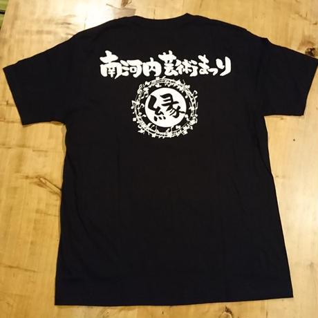 オフィシャルTシャツ(Black)