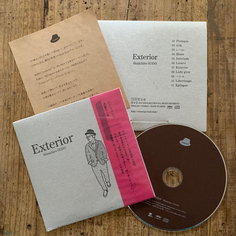 Exterior 〜須藤信一郎2ndピアノソロ作品集〜