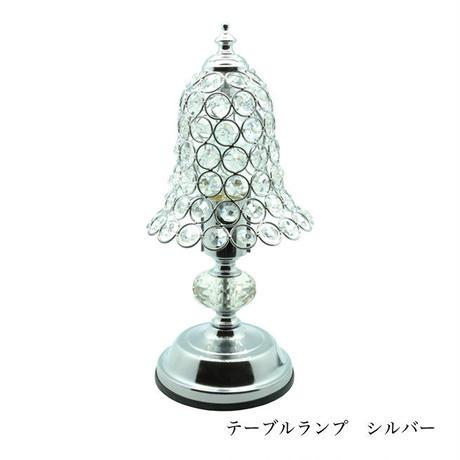 テーブルランプ シルバー 商品番号 :pa-29573