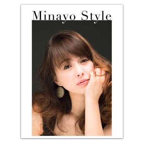 スタイルブック「Minayo Style」 渡辺美奈代 初のデジタルスタイルブック