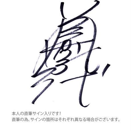 直筆サイン入り渡辺美奈代のメモリアルライブ2019 DVD