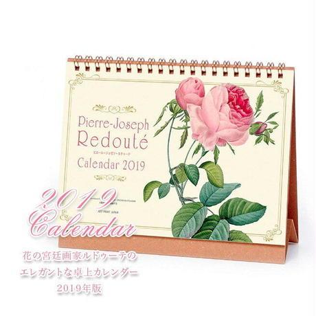 2019年ローズカレンダー 卓上 薔薇のカレンダー ルドゥーテ 品番:am-apj-2330