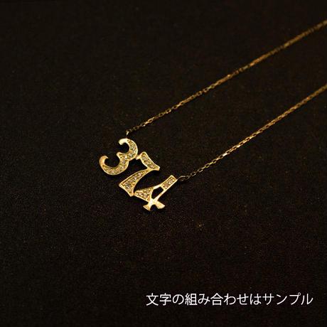 3文字カスタマイズ(数字) ゴールドネックレス K18 ダイヤ ナンバー 細チェーン