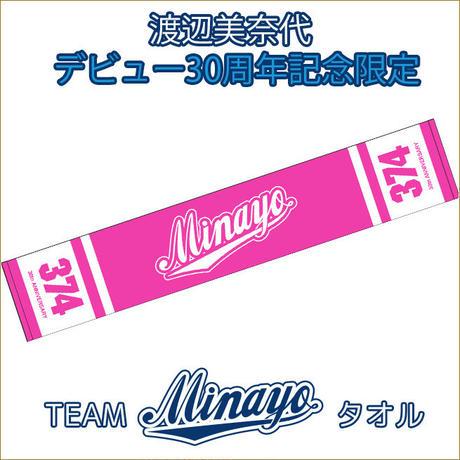 渡辺美奈代デビュー30周年記念タオル チームMinayo タオル