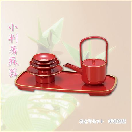 小判屠蘇器 おとそセット 朱渕金塗 お正月 商品番号 :mt-3867