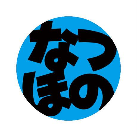 缶バッヂ(水色ロゴ)