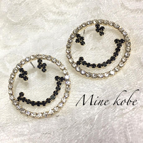 Hollowing smiley pierce