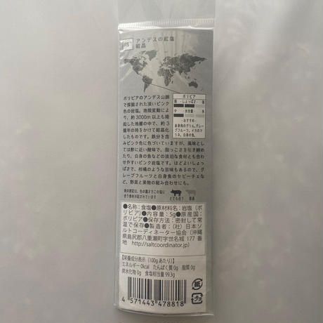 tabishio stick アンデスの紅塩 結晶