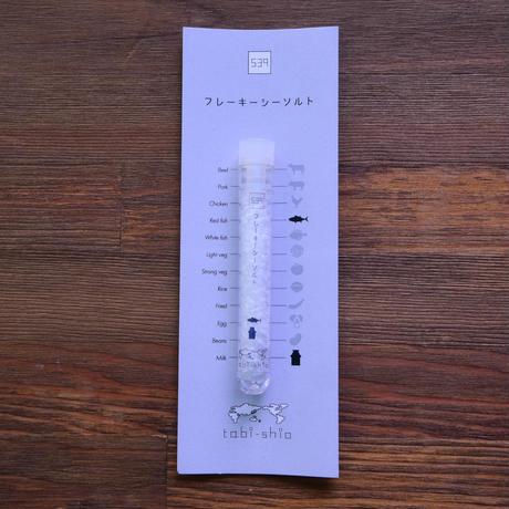 tabishio stick フレーキーシーソルト