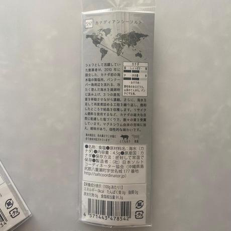 tabishio stick カナディアンシーソルト