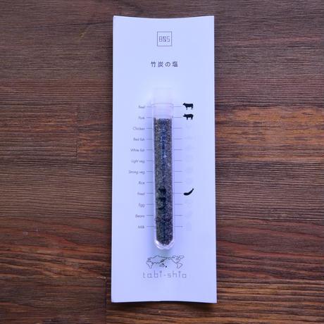tabishio stick 竹炭の塩
