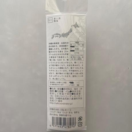 tabishio stick 青い海 焼塩