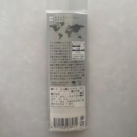 tabishio stick ナチュラルシーソルト ファイン