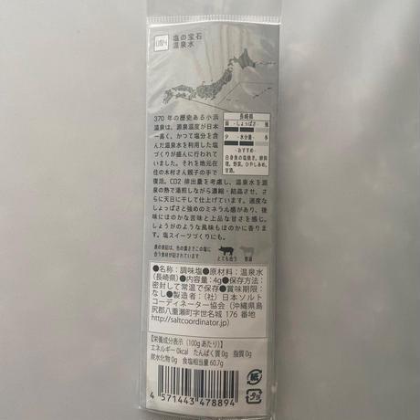 tabishio stick 塩の宝石 温泉水
