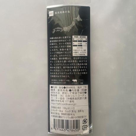 tabishio stick 屋我地島の塩